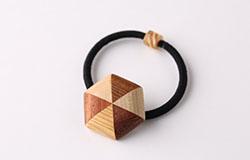 寄木の六角ヘアゴム